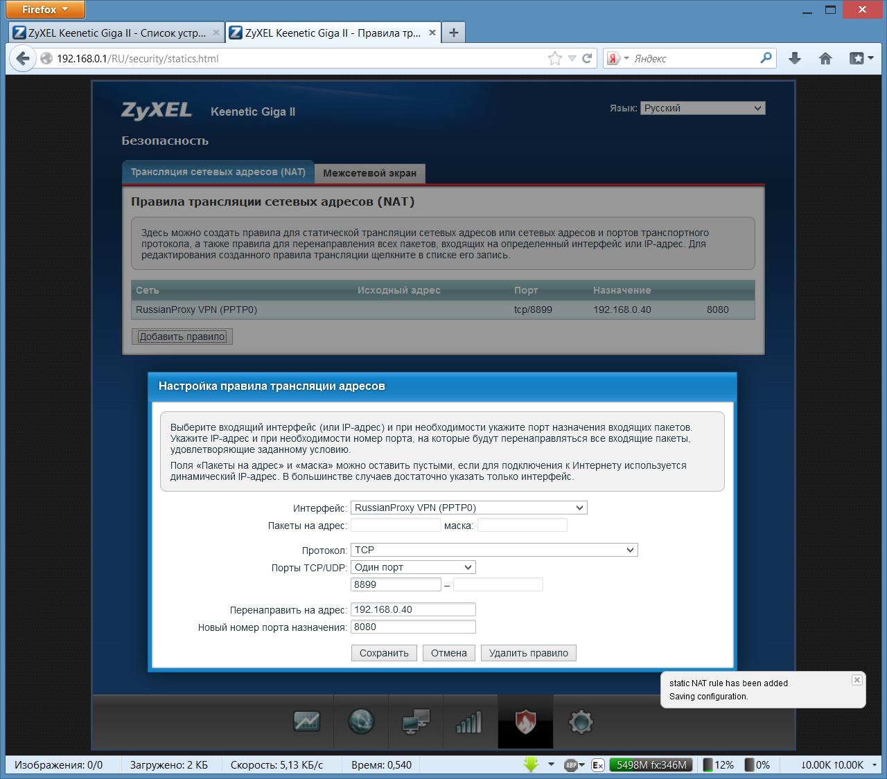 выделенный сервер виртуальный хостинг