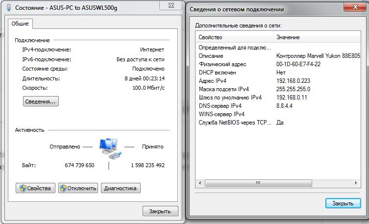 Клиент rdp для windows xp скачать