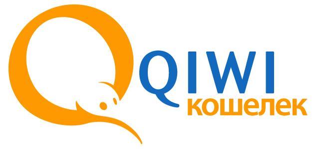 Мы принимаем Киви Qiwi